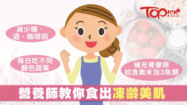 Health Skin Centre:原來戒肉戒油反致皮膚變乾!
